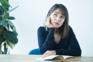 愛知県の入札に参加するための4手順