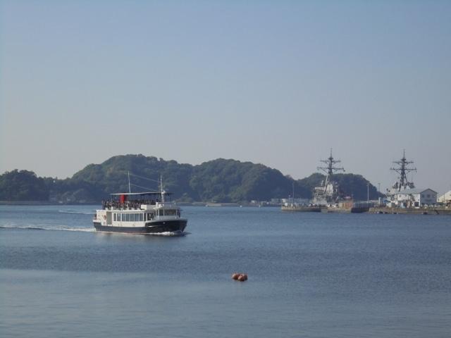 横須賀市の入札の流れ