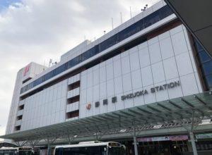 静岡県の入札制度概要